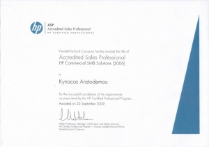 Accredited Sales Professional - HP Commercial SMB Solutions 2009