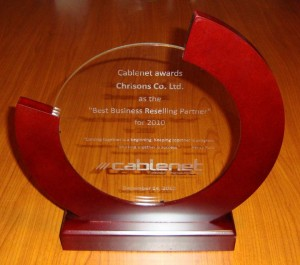 Cablenet Best Business Reselling Partner 2010