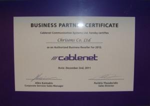 Cablenet Business Partner Certificate 2012