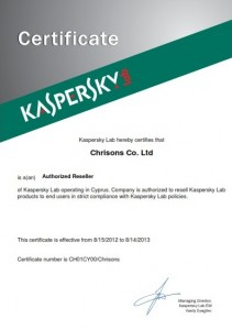 Kaspersky Reseller 2012
