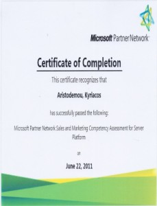 Microsoft Partner Network Sales and Marketing Competency Assesment for Server Platform 2011